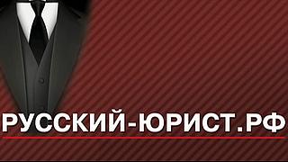 Работа в компании «1000 лучших юристов» в Москве