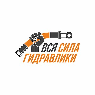 Работа в компании КМУ-Сервис в Покачах