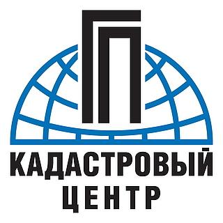 Работа в компании Кадастровый центр в Оренбургской области
