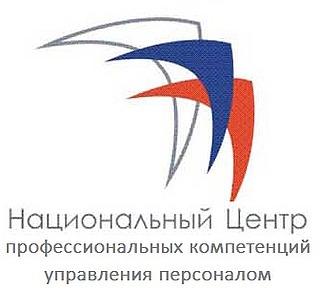 Работа в компании Стройгрупп во Всеволожске
