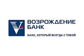 Работа в компании Банк «Возрождение» в Протвино