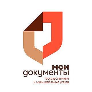 Работа в компании МФЦ Алтайского края в Барнауле