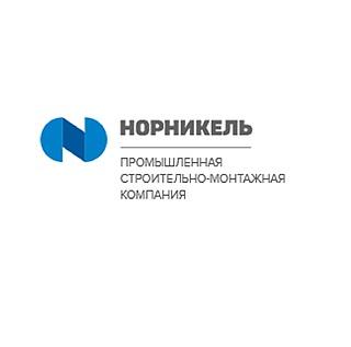 Работа в компании Промышленная строительно-монтажная компания в Ангарске
