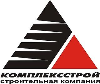 Работа в компании Комплексстрой, ООО в Московской области
