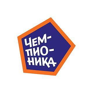 Работа в компании Чемпионика Сергиев Посад/Красноармейск в Голицыно