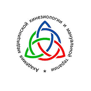Работа в компании ЧУ ДПО «Академия медицинской кинезиологии и мануальной терапии» в Москве