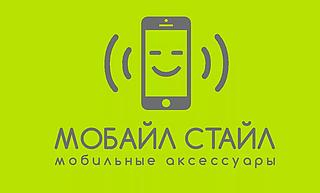 Работа в компании ИП Гейн в Московской области