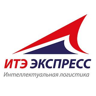 """Работа в компании """"ИТЭ Экспресс Логистика"""" в Москве"""