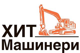 """Работа в компании ООО """"Хит Машинери"""" в Уфе"""