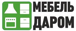 Работа в компании Мебель Даром в Москве
