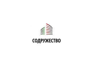 Работа в компании Содружество в Зарайске