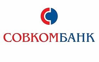 Работа в компании Совкомбанк в Питкярантском районе