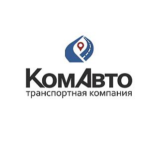 Работа в компании КомАвто, ООО в Люберцах