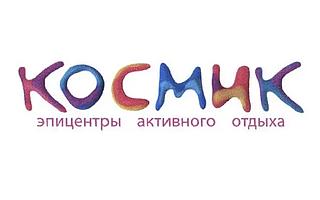 Работа в компании Боулинг Космик, ЗАО в Уфе