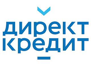Работа в компании Директ Кредит, ООО в Агрызе
