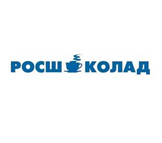 Работа в компании Росшоколад в Москве