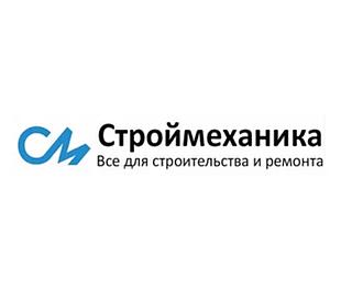 Работа в компании Строймеханика в Московской области