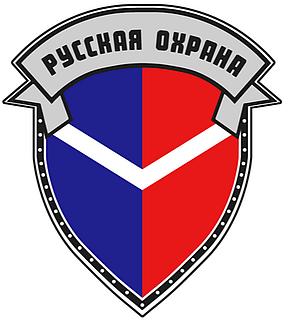 Работа в компании Ассоциация НСБ Русская Охрана в Никольском