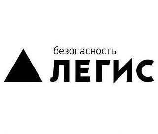 Работа в компании ГК ЛЕГИС в Тверской области