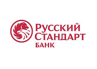 """Работа в компании Банк """"Русский стандарт"""" в Волгограде"""