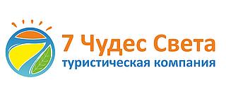 """Работа в компании """"Магазин Путешествий"""" в Санкт-Петербурге"""