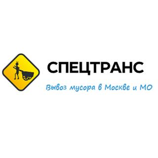 """Работа в компании ООО """"Спецтранс-ЭКО"""" в Ивантеевке"""