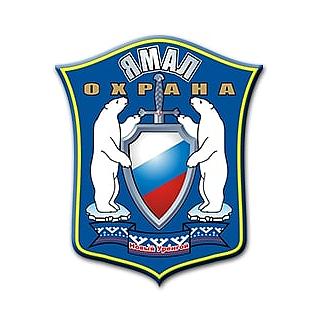 """Работа в компании Охранное предприятие """"ЯМАЛ"""" в Еманжелинске"""