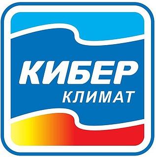 Работа в компании КИБЕР-КЛИМАТ в Волгограде