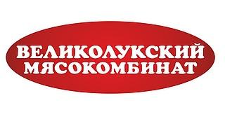 Работа в компании ОАО Великолукский мясокомбинат в Никольском