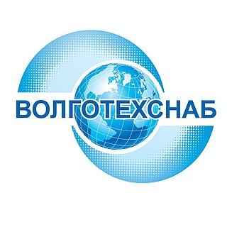 Работа в компании ВОЛГОТЕХСНАБ в Волжском