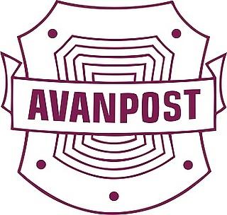 Работа в компании АВАНПОСТ в Колпино