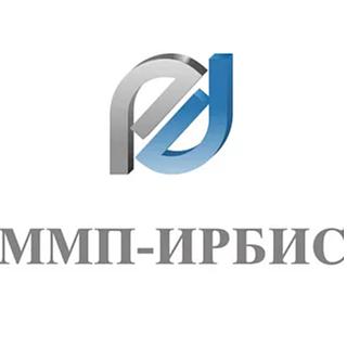 Работа в компании ММП-Ирбис в Москве