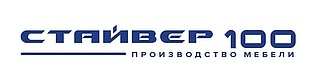 Работа в компании Стайвер-100 в Дзержинском