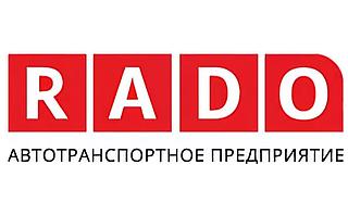Работа в компании РАДО, автотранспортное предприятие в Сатке