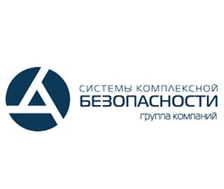 Работа в компании ООО Системы Комплексной Безопасности в Новосибирской области