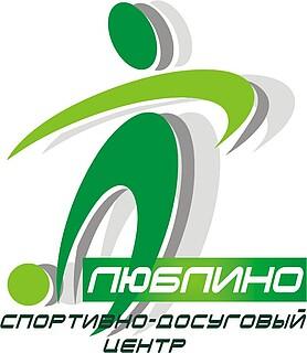 """Работа в компании Государственное бюджетное учреждение """"Спортивно-досуговый центр Люблино"""" в Москве"""