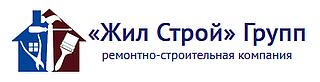 Работа в компании ООО Жил Строй Групп в Протвино