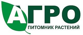 """Работа в компании Питомник растений """"АГРО"""" в Голицыно"""
