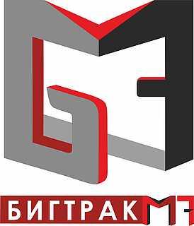 Работа в компании БИГТРАК-М7 в Москве
