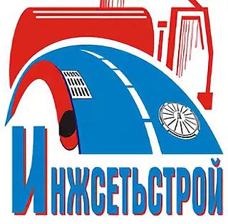 """Работа в компании ООО """"ИнжСетьСтрой"""" в Протвино"""