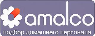 """Работа в компании ООО """"Амалко-Персонал"""" в Щелково"""