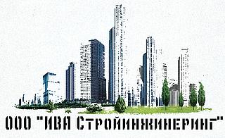 """Работа в компании ИВА СТРОЙИНЖИНЕРИНГ"""" в Кондрово"""