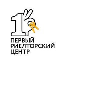 """Работа в компании """"Первый Риелторский Центр"""" в Городском поселении Кокошкино"""