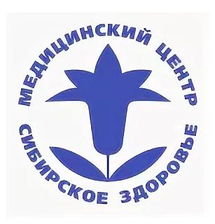 """Работа в компании ООО МЦ """"Сибирское здоровье"""" в Тюмени"""
