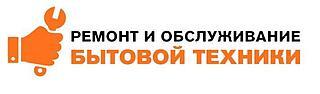 Работа в компании Альянс в Омске