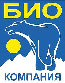 Работа в компании Компания БИО в Домодедово