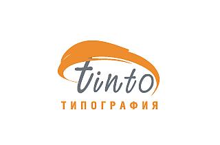 Работа в компании Тинто, типография ООО в Гатчине