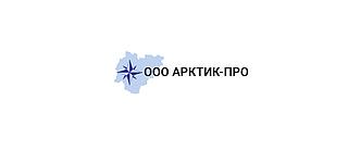 Работа в компании Арктик-Про в Байкальске
