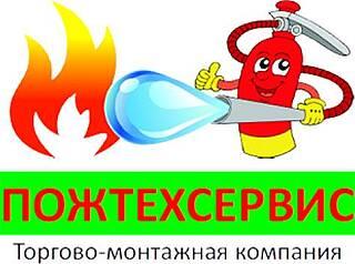 Работа в компании Пожтехсервис, ООО в Тюмени
