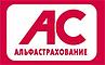 АльфаСтрахование, ОАО (Воронеж)